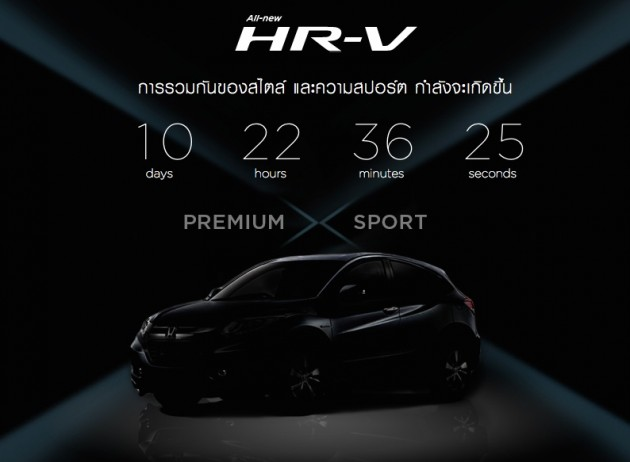 honda-hrv-teased