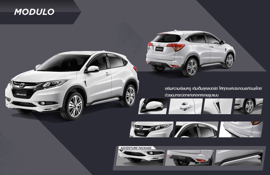 Honda Hr V Modulo >> Honda HR-V compact SUV launched in Thailand – 1.8L CVT only, three trim levels, from RM90k Image ...
