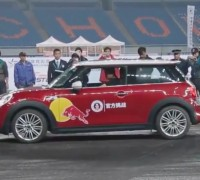 mini-parallel-park-world-record
