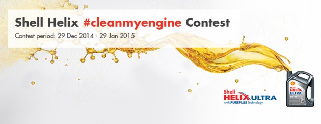 shell-helix-cleanmyengine-contest-header