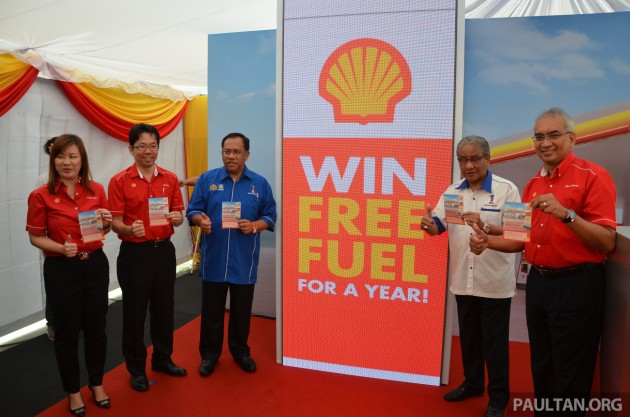 shell-win-free-fuel-1