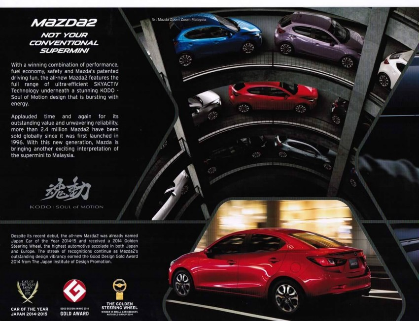 2015 Mazda 2 brochure leaked – full specs revealed Image #304163