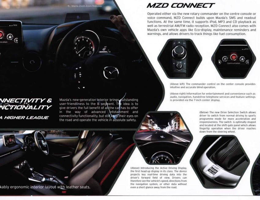 2015 Mazda 2 brochure leaked – full specs revealed Image #304164