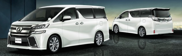 2015 Toyota Alphard and Vellfire unveiled - full details!