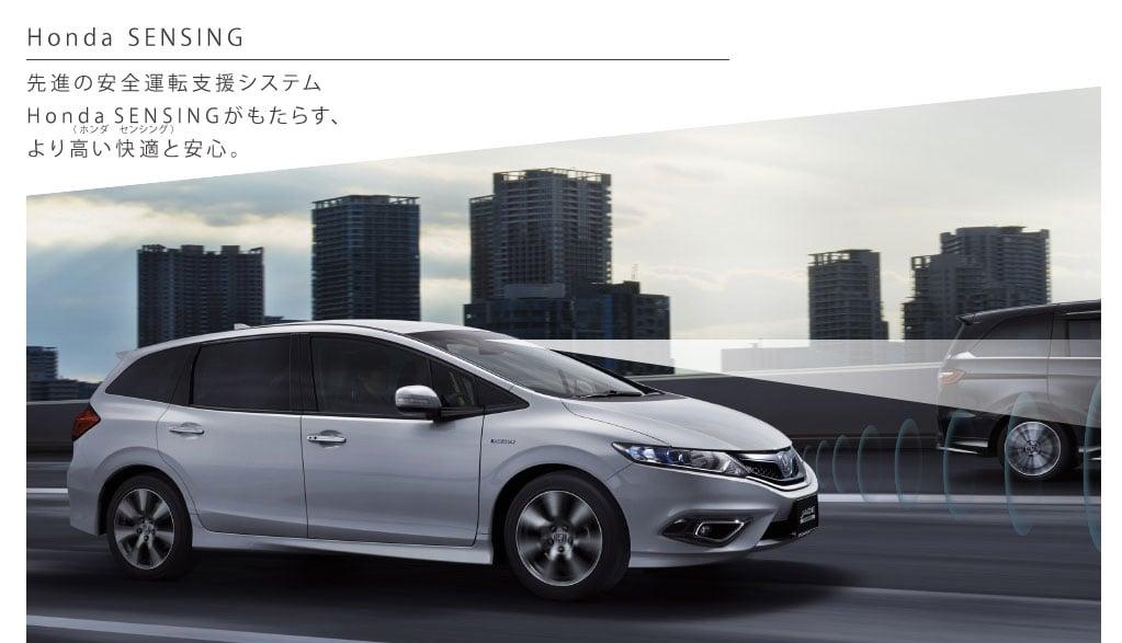 Honda Jade Hybrid – 6-seater MPV launching in Japan Paul ...