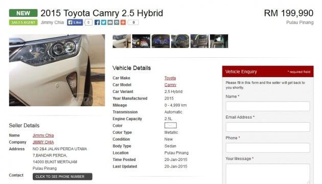 Toyota Camry Hybrid oto.my