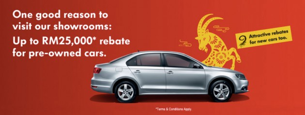 Ad Volkswagen Offering Up To Rm25 000 Cash Rebate For Pre Owned Cars Attractive Deals New