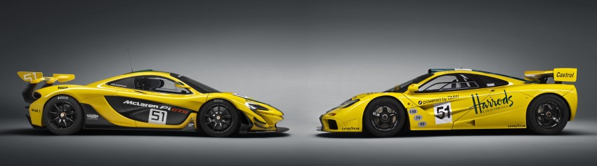 McLaren P1 GTR unveiled with 1,000 PS hybrid power Image #313524