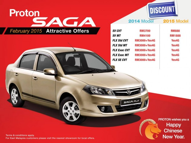 Proton Saga Gets Big Discounts From Under Rm30k
