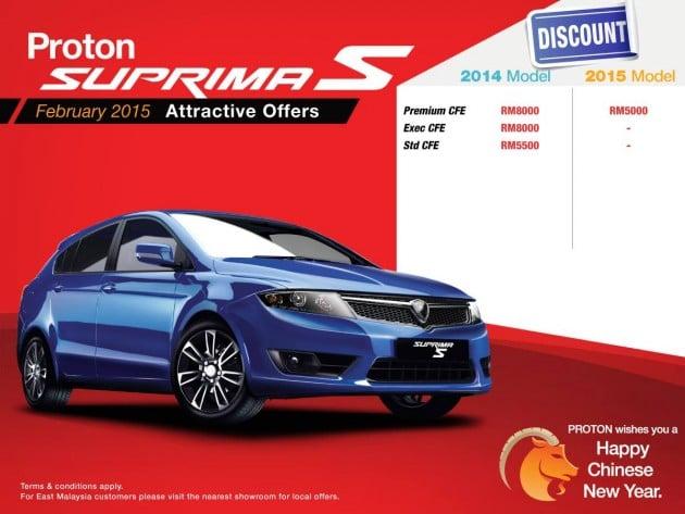 Proton Suprima S Discount
