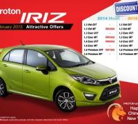 Proton_Iriz_CNY_discounts
