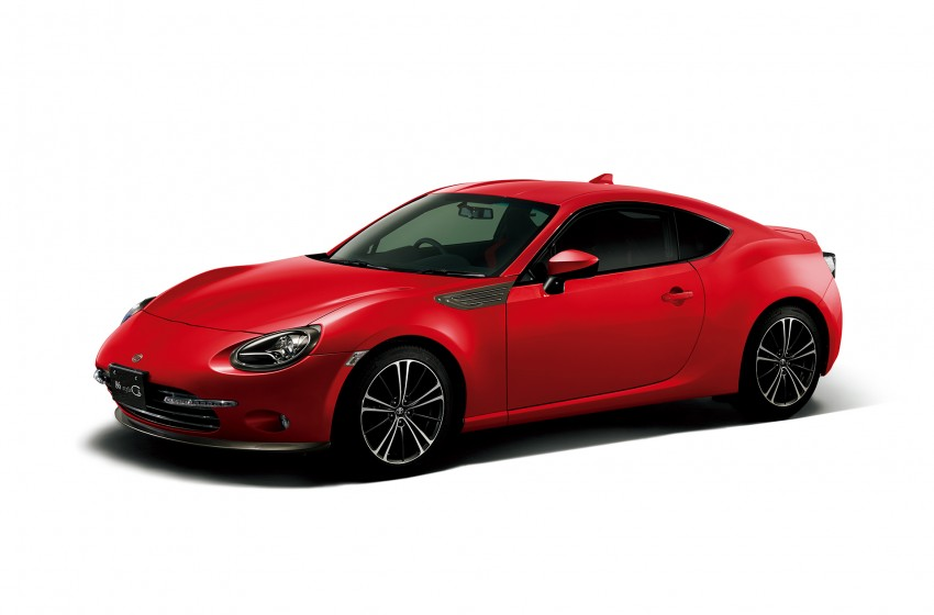 Toyota 86 style Cb unveiled in Japan, on sale April 23 Image #310771