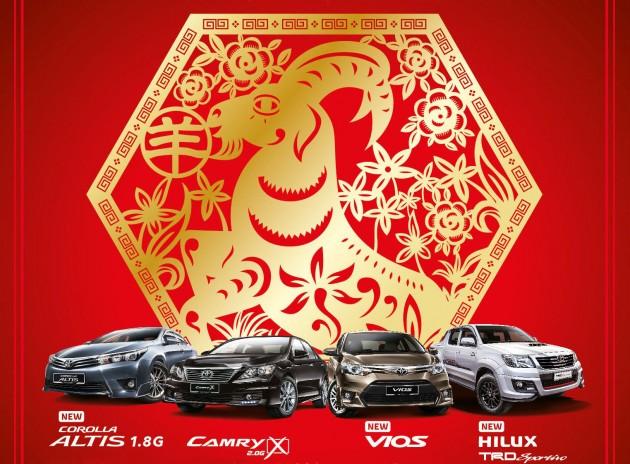 umwt-cny-promo