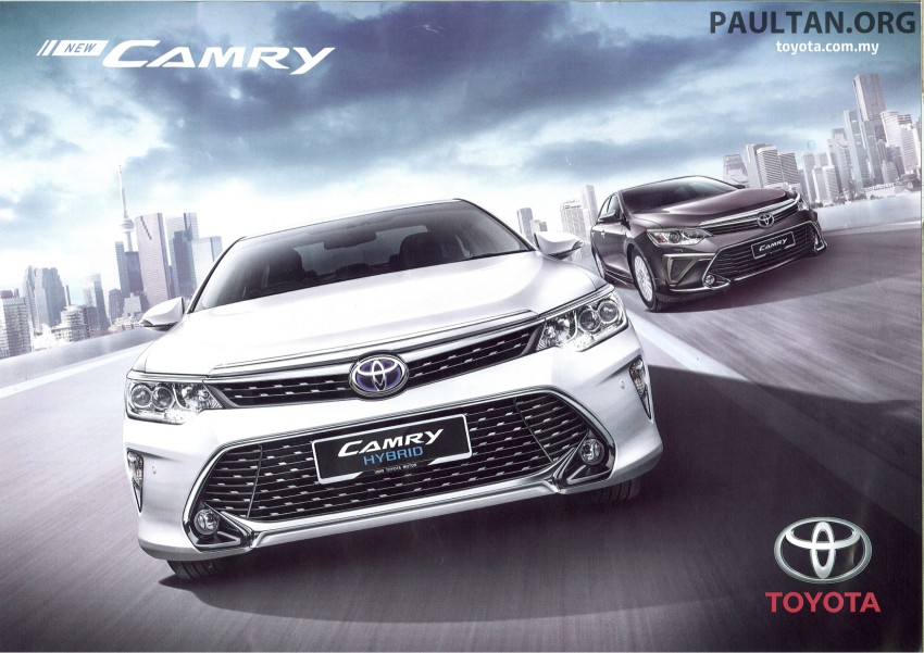2015 Toyota Camry – specs and equipment released Image #323119