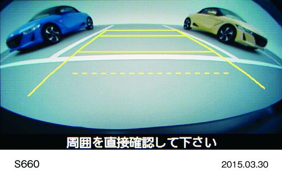 Honda S660 <em>kei</em>-roadster on sale in Japan, from RM62k Image #322497
