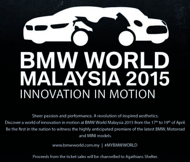 BMW World_Event Poster
