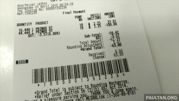RON97 GST receipt