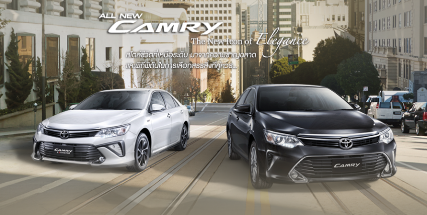 2015 Toyota Camry facelift range launched in Thailand – gets new 2.0L VVT-iW D-4S engine and 6-speed auto Image #317799