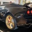 lotus-exige-lf1-last-unit-malaysia 992