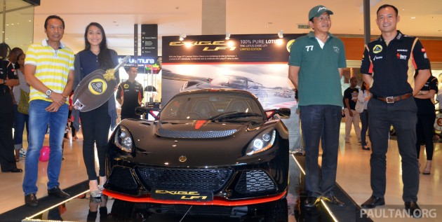Last unit of limited Lotus Exige LF1 sold to Malaysian