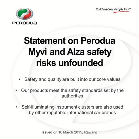 p2 meter statement