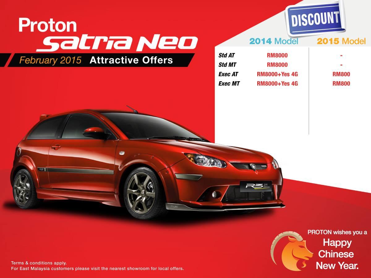 Proton Inspira Satria Neo Discounts Around Rm8k Image 314832