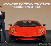 Lamborghini Aventador SV 5
