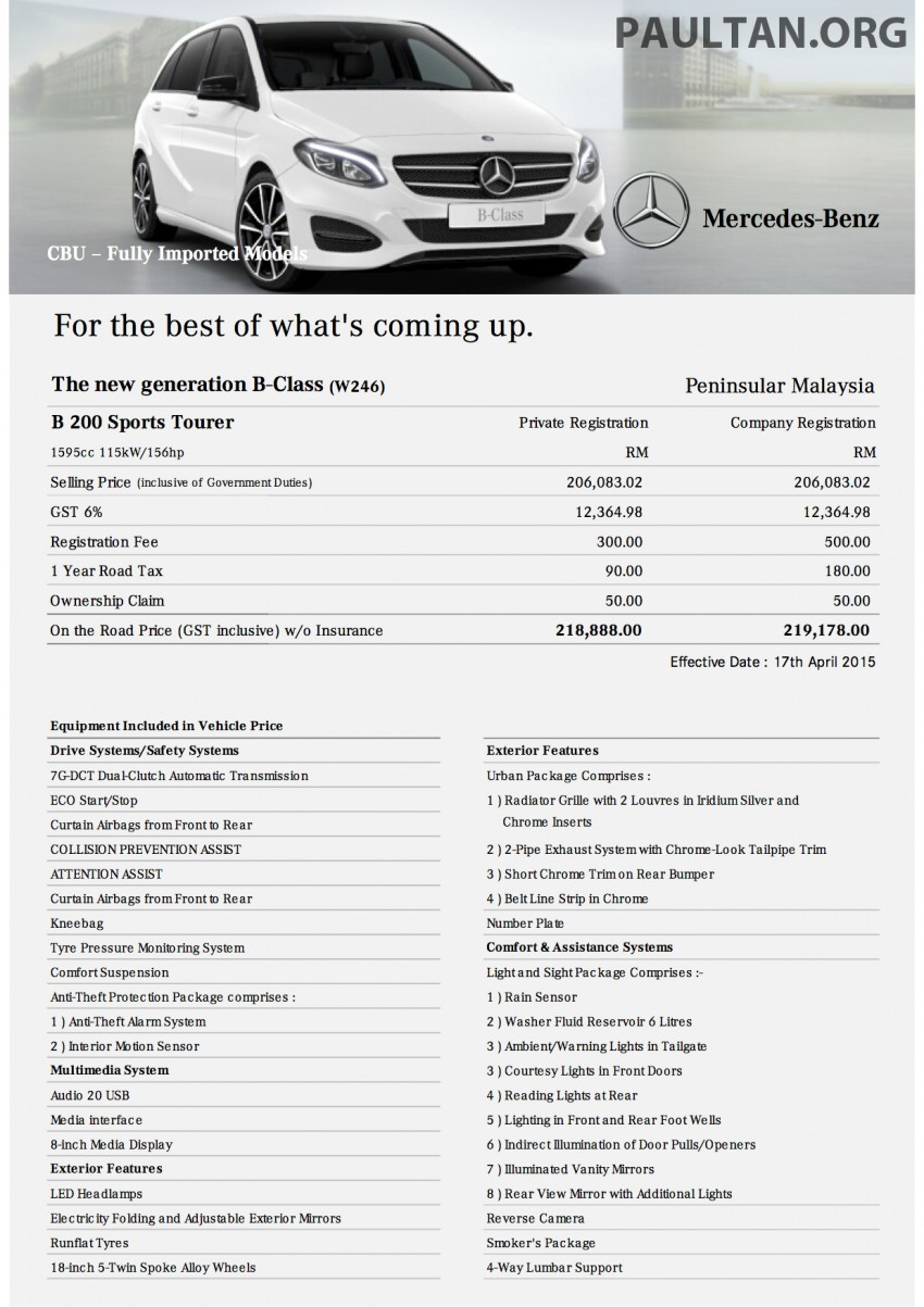 mercedes benz b class facelift launched in malaysia updated b 200 sports tourer goes for rm218. Black Bedroom Furniture Sets. Home Design Ideas