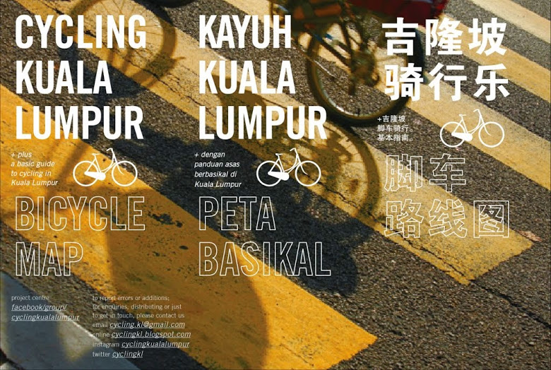 Kuala Lumpur opens first bicycle path for public use Image #327976