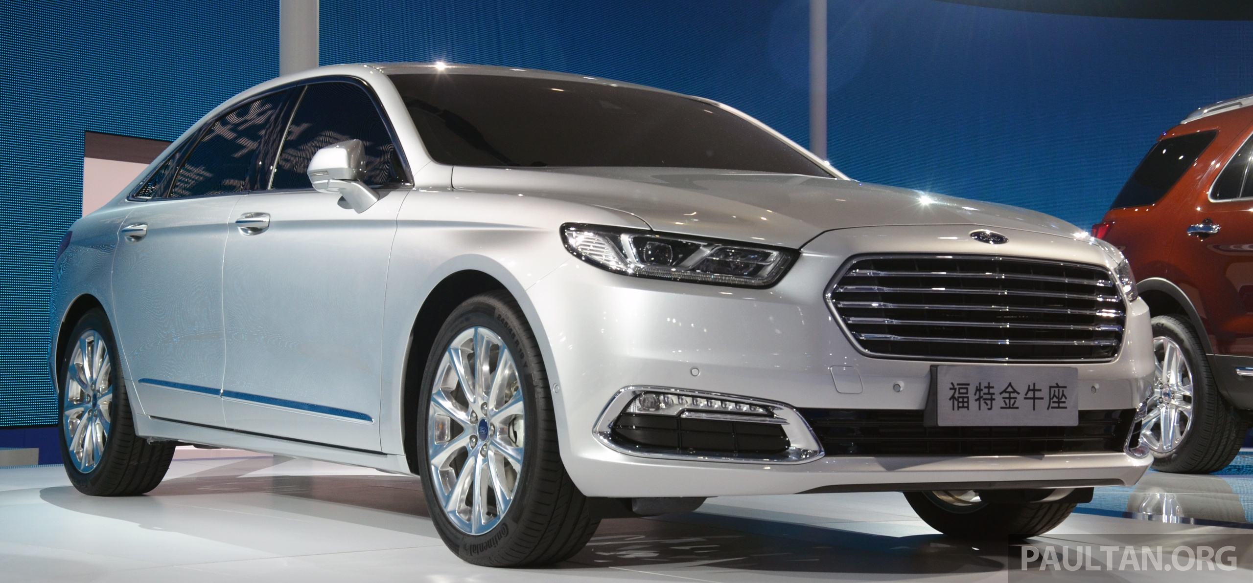 shanghai 2015 2016 ford taurus for china unveiled. Black Bedroom Furniture Sets. Home Design Ideas