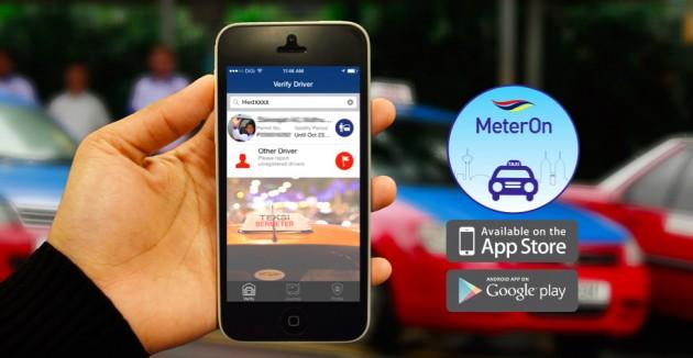 spad-meteron-app