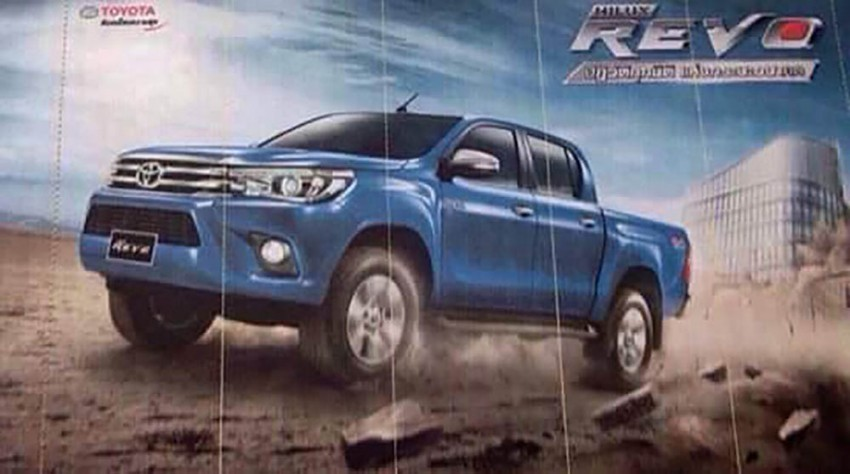 2016 Toyota Hilux leaked – to be launched next year? Image #330892