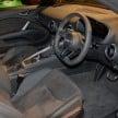 2015 Audi TT 2.0 TFSI 12