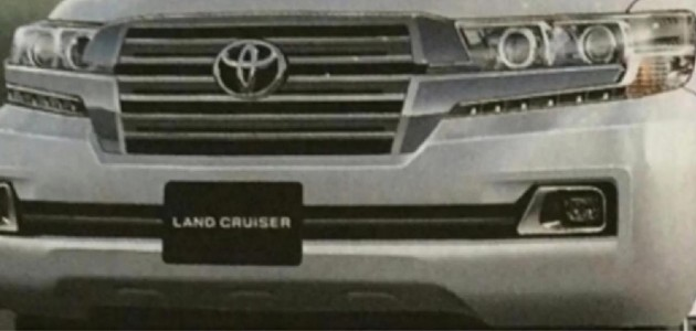 2016-toyota-land-cruiser-facelift-supposedly-leaked