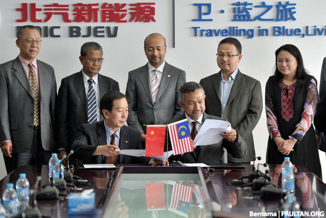 BAIC to make Malaysia an EV hub for ASEAN – report Image #339587