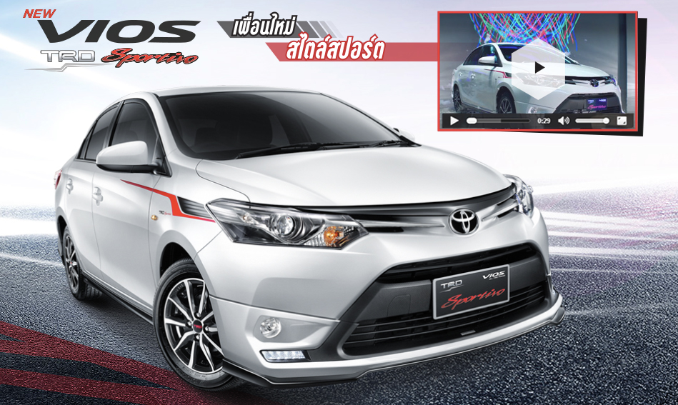 new toyota vios trd sportivo introduced in thailand
