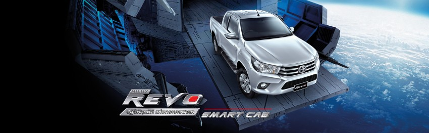 2016 Toyota Hilux – eighth-gen officially unveiled Image #342330