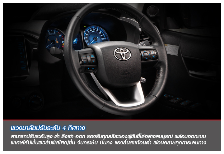 2016 Toyota Hilux – eighth-gen officially unveiled Image #342354