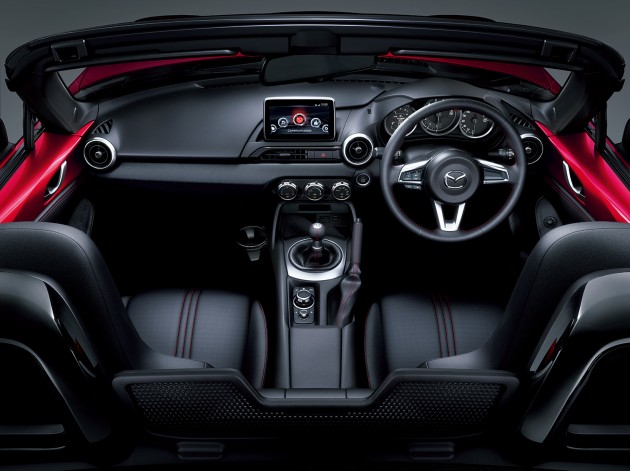 interior_S_Special_Package
