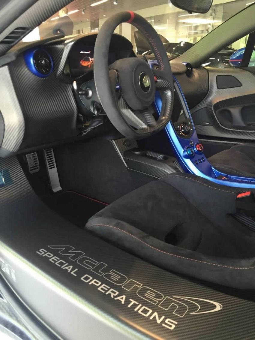 McLaren Special Operations unveils personalised P1 Image #343208