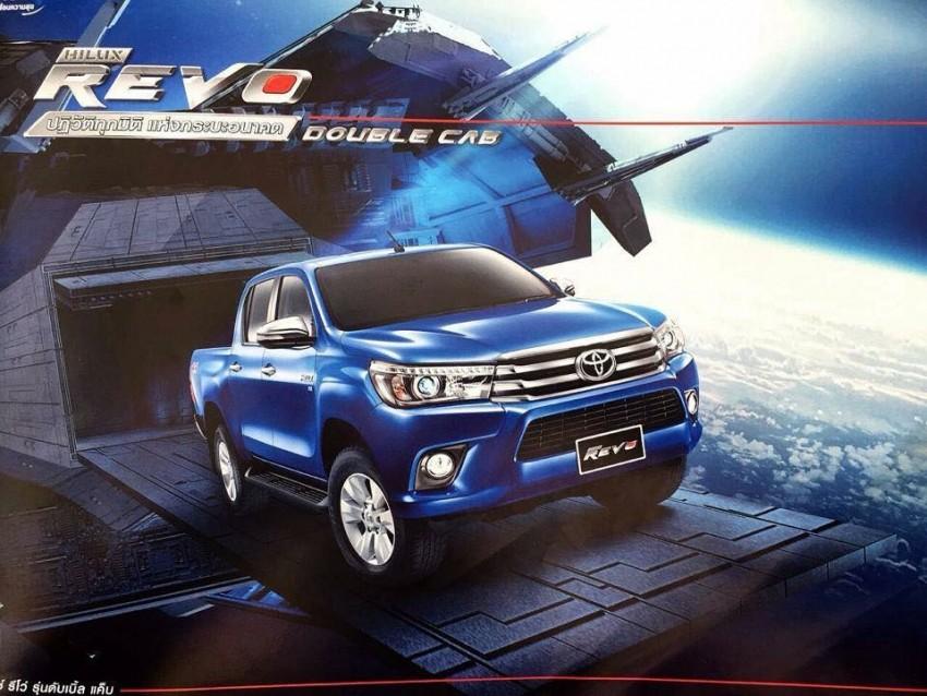 2016 Toyota Hilux Revo revealed in leaked brochure! Image #341314