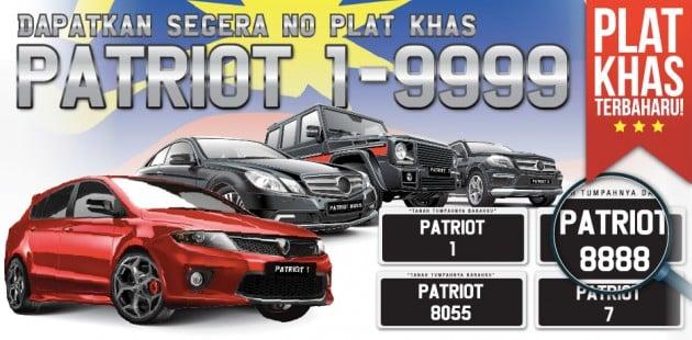 Patriot-No-Plate