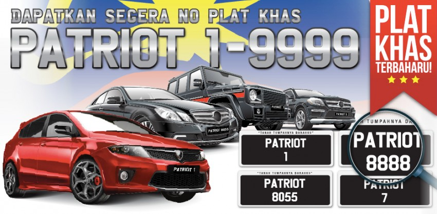 'PATRIOT 1' number plate set to be Malaysia's most expensive, bidding starts from RM1 million Image #353544