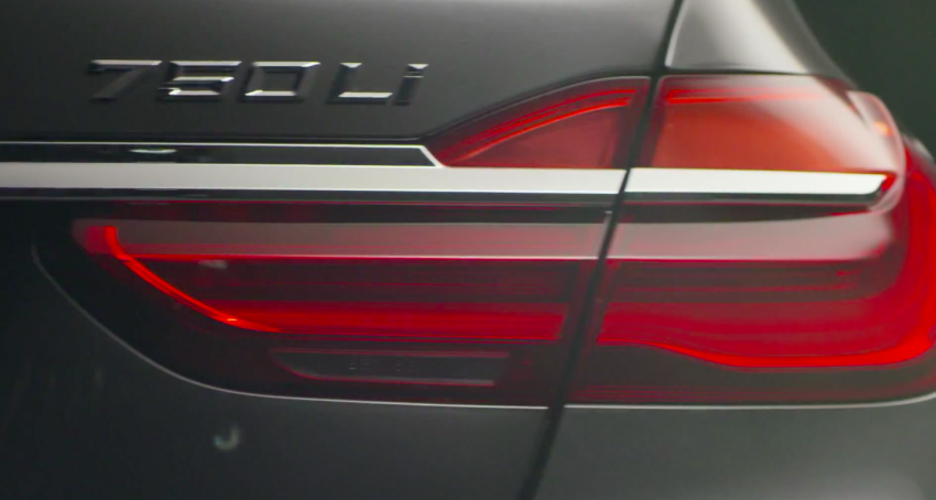 G11 BMW 7 Series teased – to be unveiled June 10 Image #345630