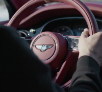 Bentley Bentayga teaser interior