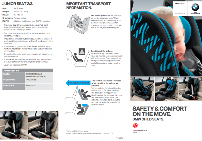 BMW Child Seats available at RM1,799-1,999 promo Image #349948