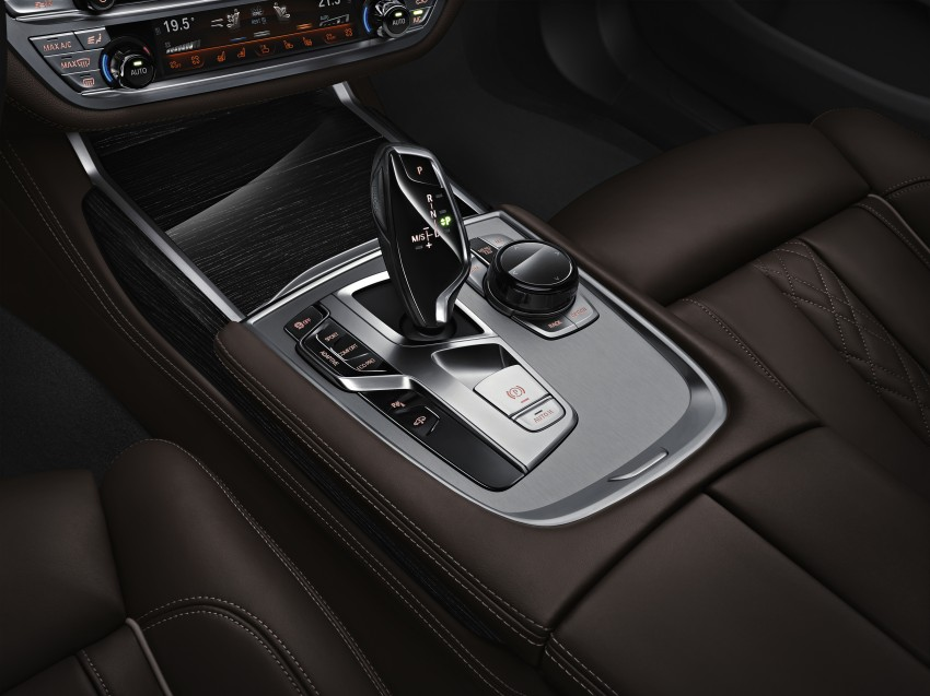 G11/G12 BMW 7 Series officially unveiled – full details Image #349180