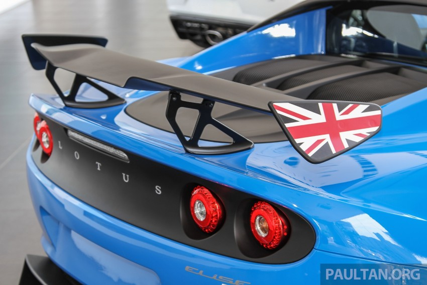 GALLERY: Lotus Exige S with GB livery, Elise 220 Cup Image #363046