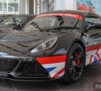 Lotus_Exige_S_Great_Britain_ 003