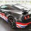 Lotus_Exige_S_Great_Britain_ 011